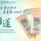 1 x [WELCOS] Color Change Blemish Balm SPF25 PA++ 50ml CC/BB cream (310924220792)
