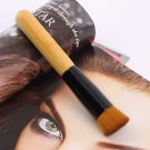 Makeup Brush Cosmetic Tool