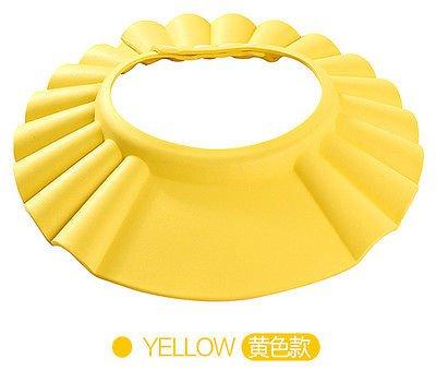 1 Yellow Adjustable Baby Kids Shampoo Bath Bathing Shower Cap Hat Wash Hair Shield DB