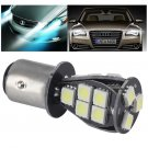 2 Pcs 1157 BAY15D P21/5W 18SMD CANBUS Error Free Brake Tail Car LED Light Bulb White db