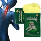 8pcs/set Tiger Balm Plaster Pain Relief Rheumatoid Arthritis Lumbar Cervical Spondylosis DB