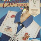 NEW - Daisy Kingdom Country Creative Collar #71401 Harvest Garden / Sewing Fabric
