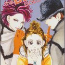 THE DEVIL DOES EXIST 1 - PB (Like New) Manga Graphic Novel English
