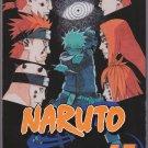 NARUTO 45 Masashi Kishioto - PB (Good / Gently Used) Manga Graphic Novel English