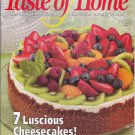 TASTE OF HOME Cooking Magazine Aug/Sept 2004 Back Issue