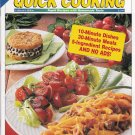 QUICK COOKING Magazine 2003 Collectors Issue (Taste Of Home Cooking)