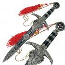 Robin Hood Dagger with Scabbard