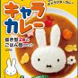 Miffy Deco Rice Mold