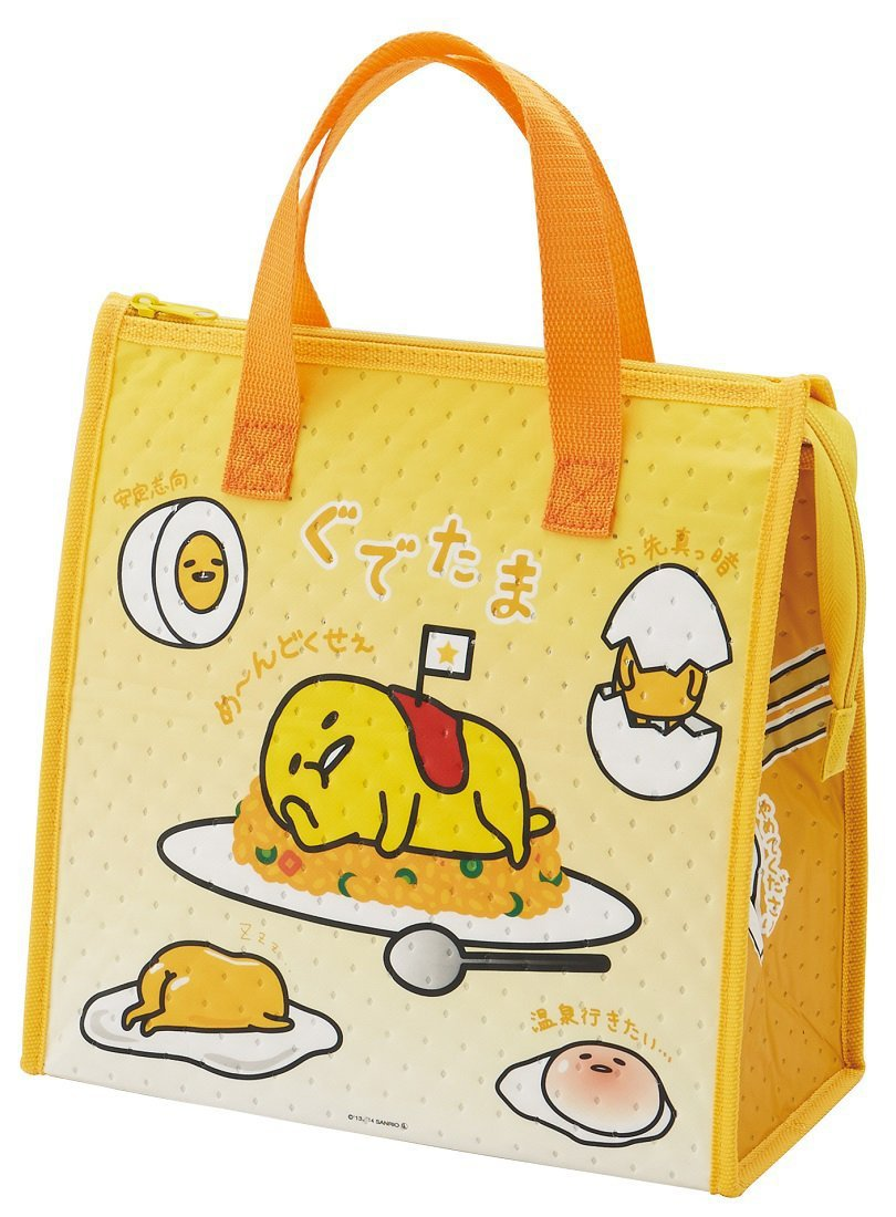 Gudetama Bento Lunch Cooler Bag