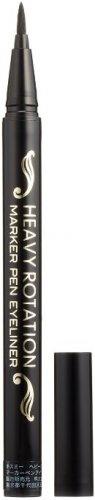 Heavy Rotation Marker Pen - Deep Black
