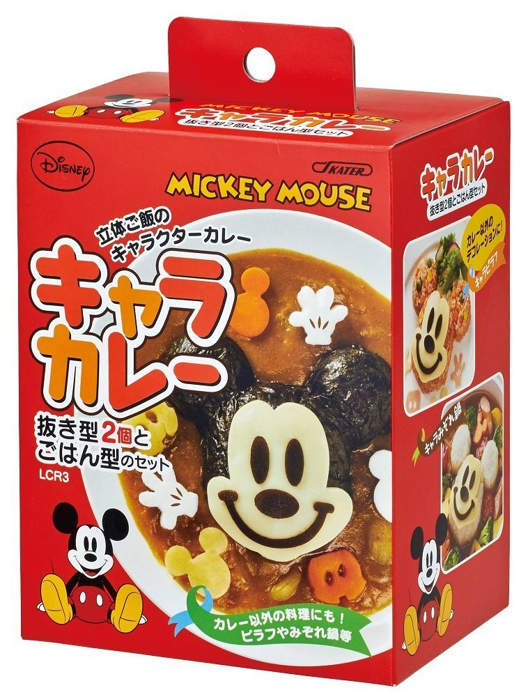 Mickey Mouse Deco Rice Mold - Deco Curry Moud