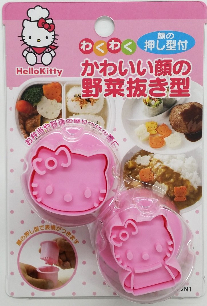 Hello Kitty Shapped Food Cutters LKVN1