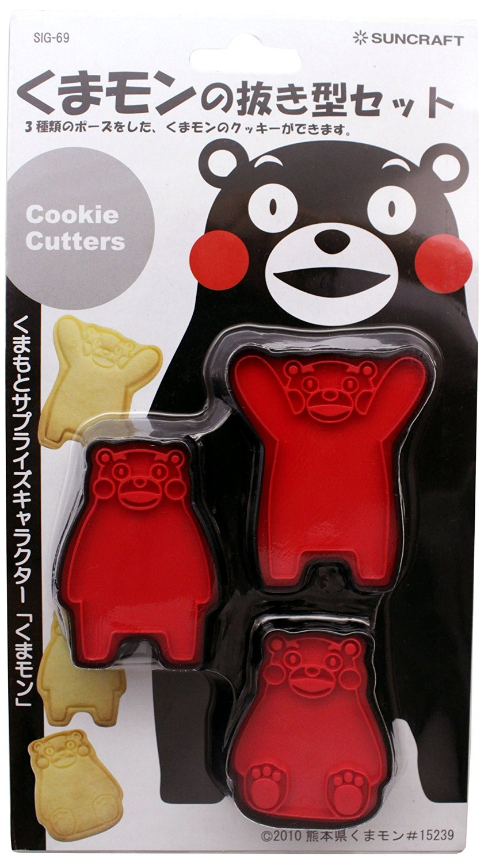 Kumamon Cookie Cutter - Kawaii Cookies Mold  with Pusher - Japanese Bear Kumamon