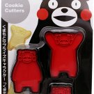 Kumamon Cookie Cutter - Kawaii Cookies Mold  with Pusher - Japanese Bear Kumamon