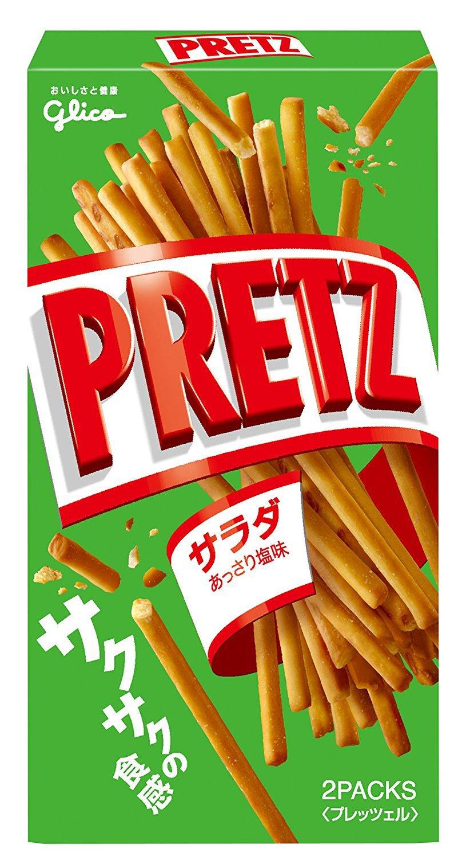 Pretz By Glico - Salad Flavour