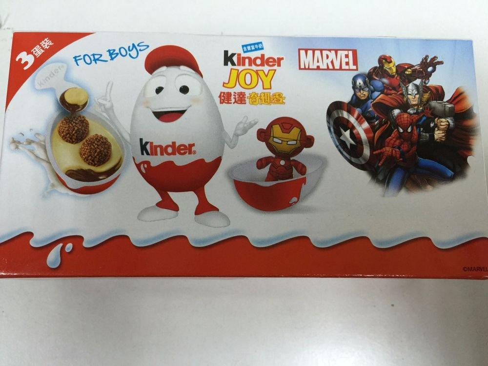 2 Boxes (6 Eggs) Marvel Surprise Chocolate