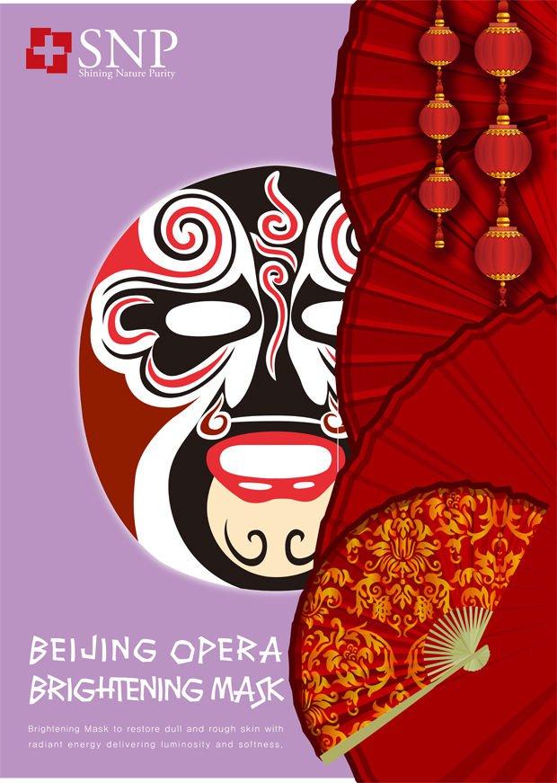 SNP  BEIJING OPERA Brightening Mask 10 pieces (Korea Import)