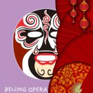 SNP  BEIJING OPERA Brightening Mask 10 pieces (Korea Import)