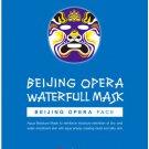 SNP BEIJING OPERA Waterfull Mask 10 pieces (Korea Import)