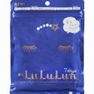 LULULUN  Nourishing Mask (Blue) 7 pieces