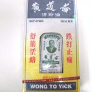 WOOD LOCK Medicated Balm Oil Pain Relief Muscular Pains Aches H.K.