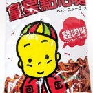 Japan Baby Star Snack Dried Noodle - Chicken Noodle Flavor 45g x 5 bags