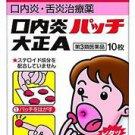 Taisho seiyaku mouth ulcer padA 10pad