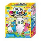 """Japanese Candy """"In A Toilet""""New Version Cola & Melon Soda Candy Powder Drink Toy"""