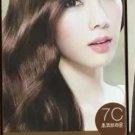 Nature Republic hair color cream- CHOCO BROWN 7C