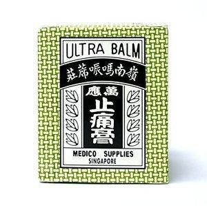 Ultra Balm (Ling Nam) 70ml