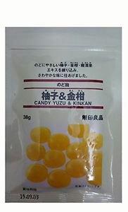 Muji Candy Yuzu & Kinkan 38g Each 5 Packs (Japan Import)