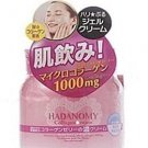 Sana HADANOMY Collagen Cream (100g)