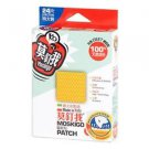 Moskigo - Patch 24 Patches / Pack