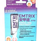 Emtrix - Fungal Nail Treatment (10g)