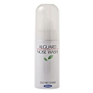 Mentholatum MEDICATION Alguard Nose Wash (100ml)