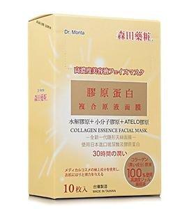 DR. MORITA Collagen Essence Facial Mask (10piece)