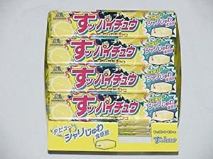 "12 BIG PACKS-  ""HI CHEW"" MORINAGA SOUR LEMON CHEWY & TASTY JAPANESE CANDY"