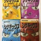 Japan UHA SHIGEKIX x 4 favor, Super Sour Cola,Lemon,Soda,Grape GUMMY candy