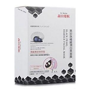 Dr. Morita Black Pearl Essence Facial Mask (7piece)