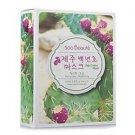Soo Beauté Jeju Cactus Anti-Oxidant Moisturizing Mask (10piece)
