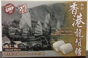 Hong Kong Style Dragon Beard Candy 100% Hand Made 24g x 2 boxes - Almond Flavor
