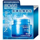 Neutrogena HYDRO BOOST Hydro Boost Renewal Gel-Cream (50g)