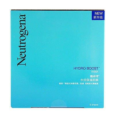 Neutrogena Hydro Boost Mask (5 piece) (Korea Import)