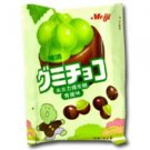 6 Packs of MEIJI MUSCAT GUMMY CHOCOLATE 53G
