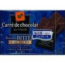 (Pack of 2) Morinaga Carre de Chocolat benezeelabiter x 21 pieces