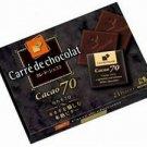 (Pack of 2) Morinaga Carre de Chocolat cocoa 70  x 21 pieces