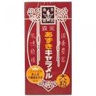 MORINAGA Red Bean Azuki Caramel Big Box- 149g