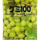 Kasugai Gummy Candy (Muscat) - 107g [Pack of 6]