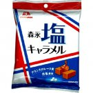 (Pack of 3) Morinaga salt caramel bag 92g