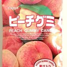 (Pack of 3) Kasugai Japanese Fruit Gummy Candy - Peach - 50g